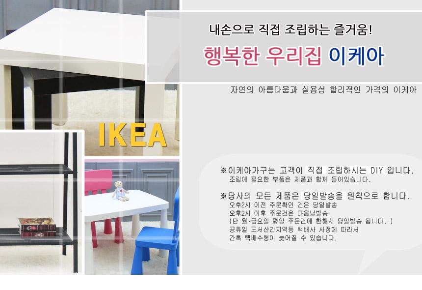 ENUDDEN 휴지걸이 - 이케아, 10,000원, 정리용품/청소, 홀더/타올/휴지걸이